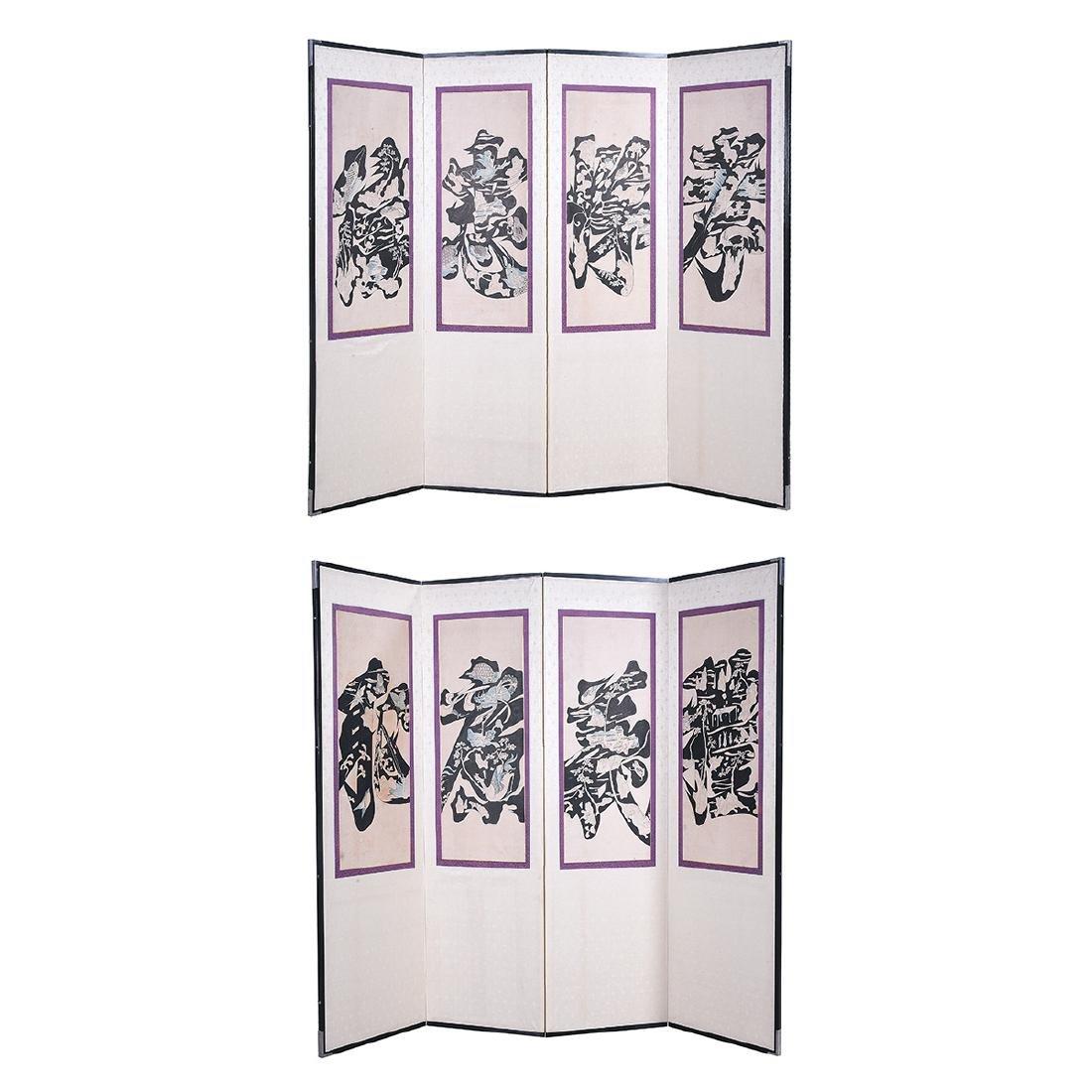 Pair of Korean Painted Folding Screens