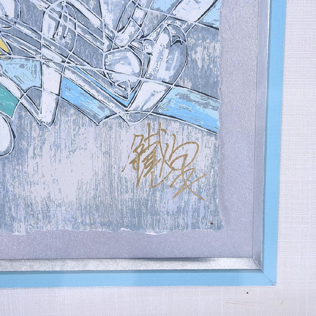 """Tiefeng Jaing, """"Mother and Child"""" Signed Serigraph - 2"""