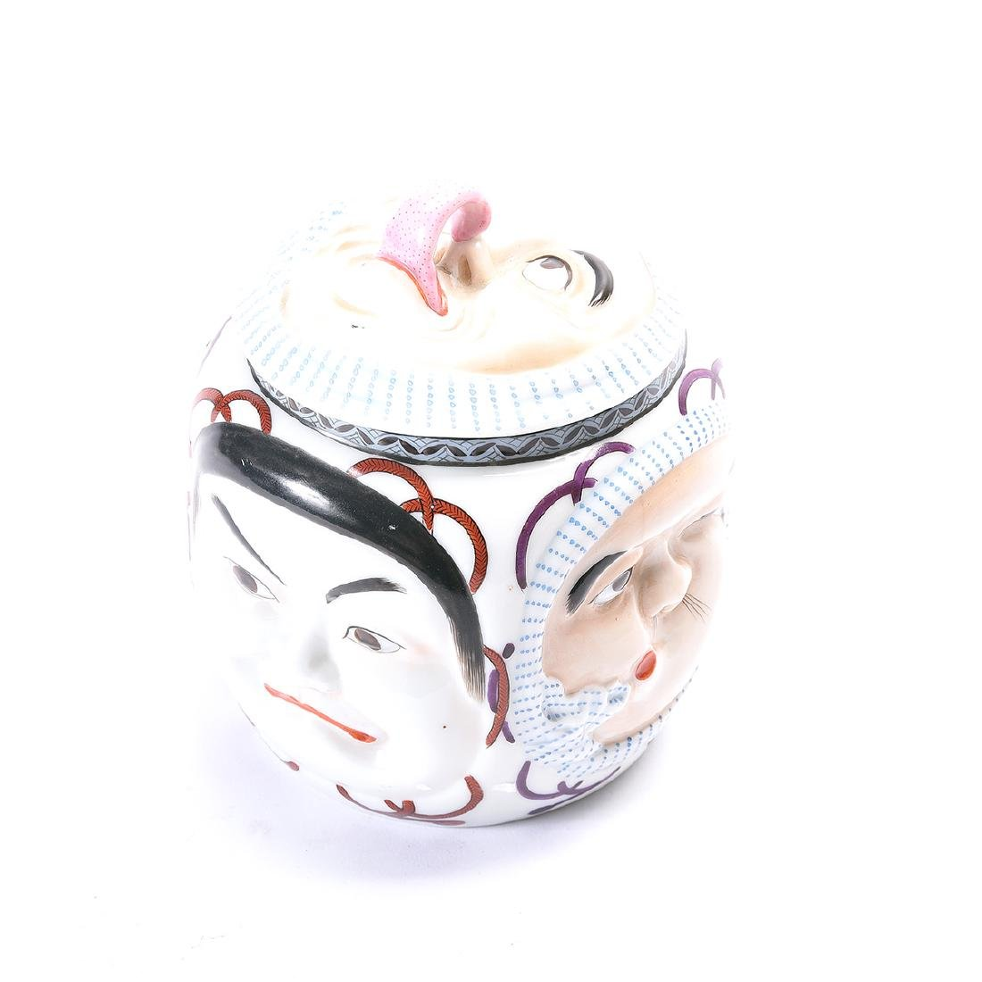 Continental Face Form Jar and Royal Vienna Butterfly - 2