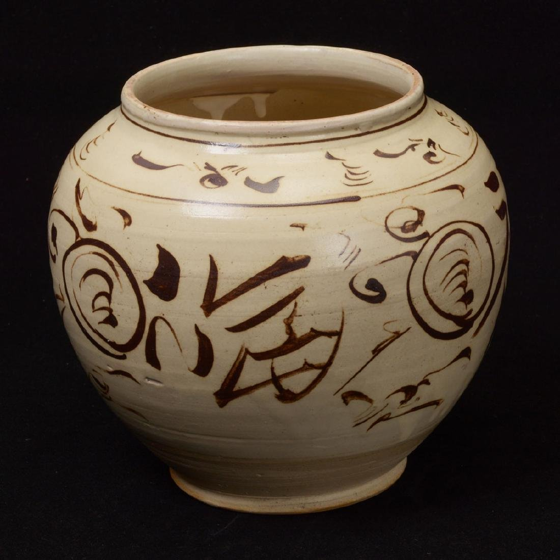 Cizhou Glazed Ceramic Jar, Yuan Dynasty
