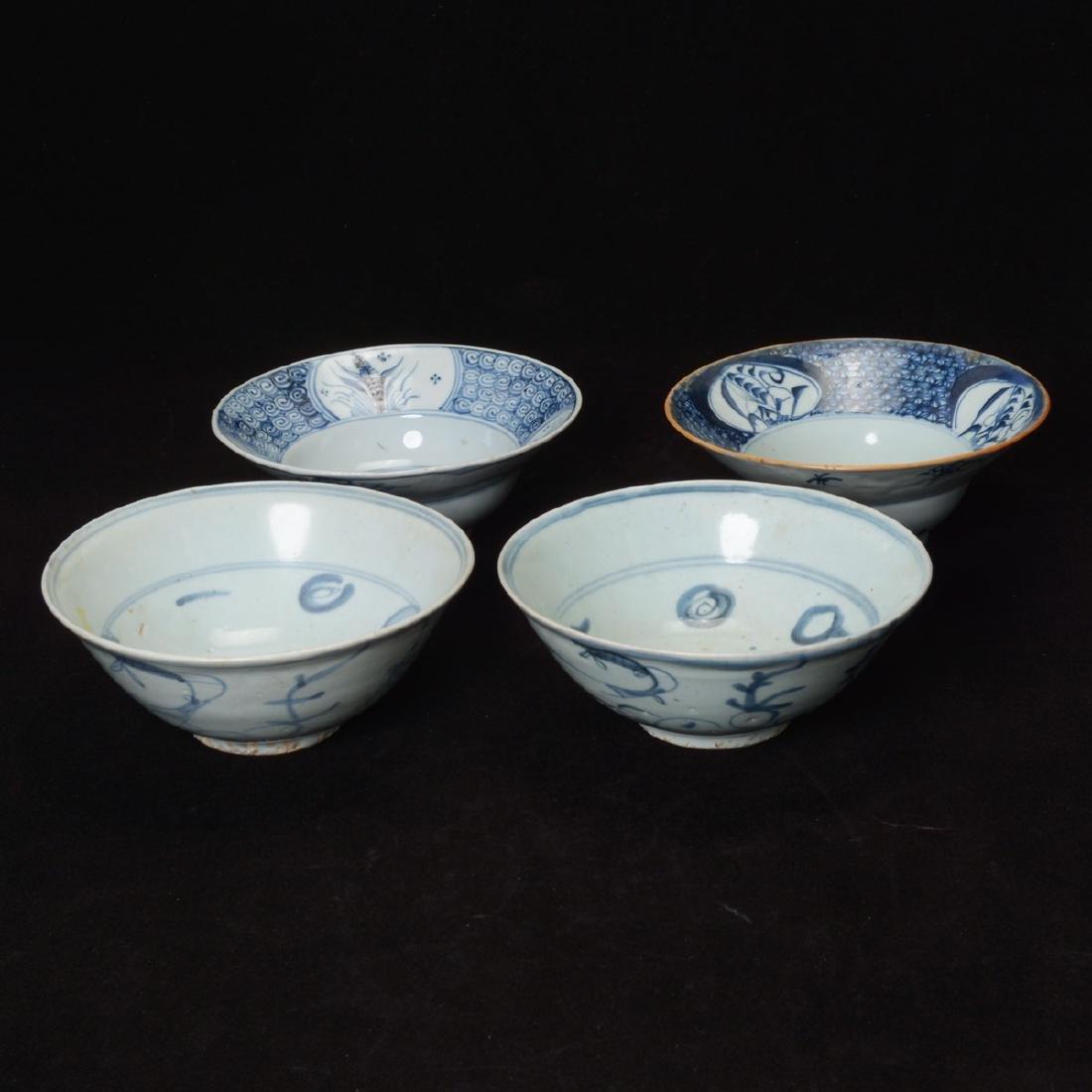 Four Underglaze Blue Bowls, 17th Century