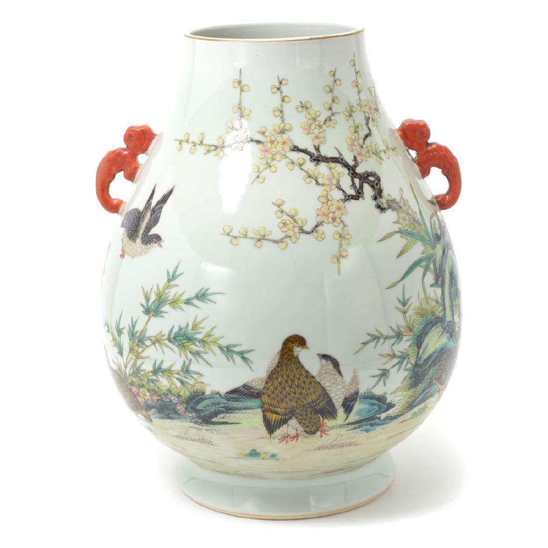 Famille Rose Handled Vase, 20th Century