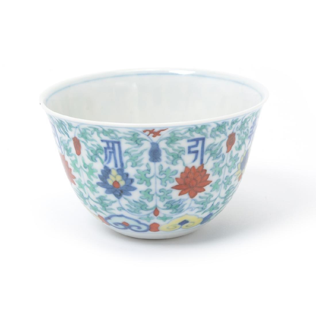 Doucai Cup