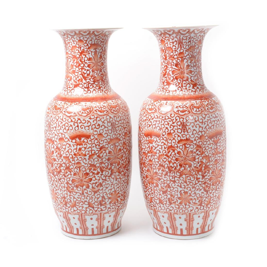 Pair of Large Iron-Red Decorated Vases