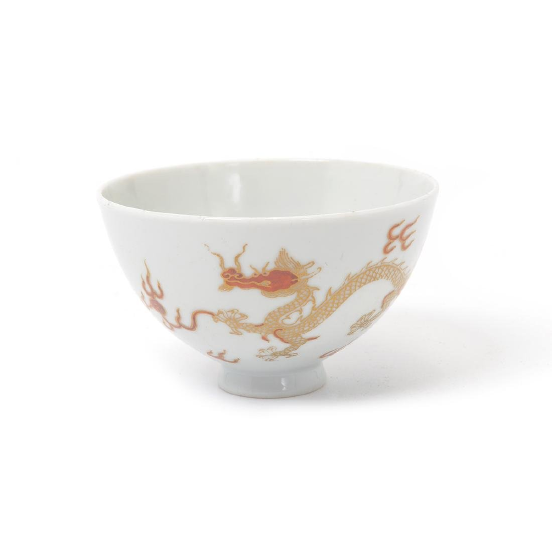 Small Iron-Red and Gilt Decorated Bowl