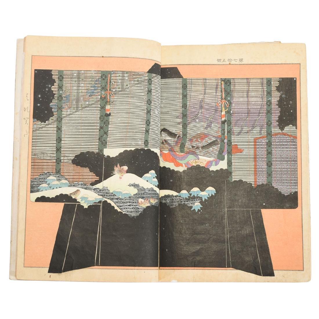An Album of Kimono Designs