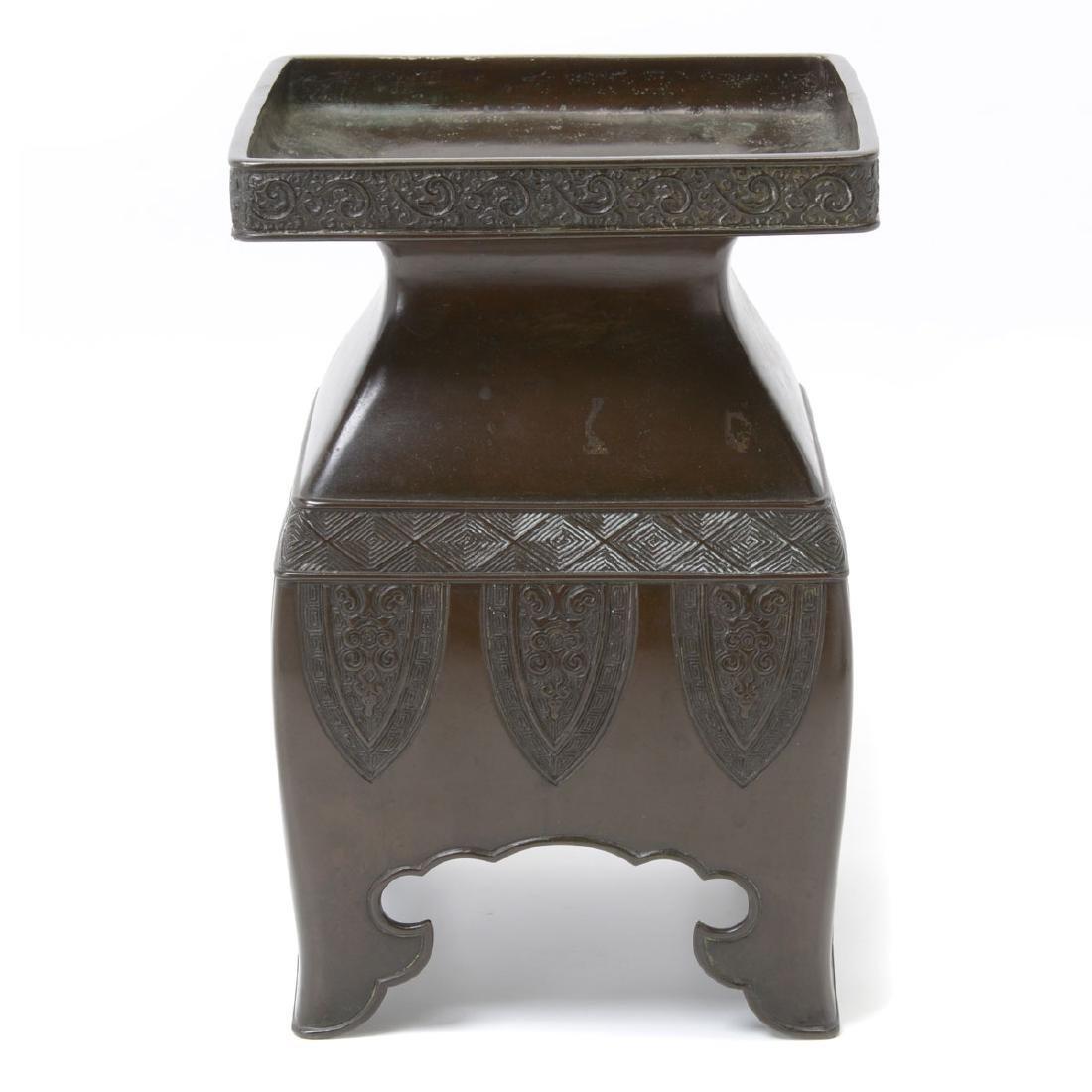 Japanese Patinated Bronze Vase, Meiji Period