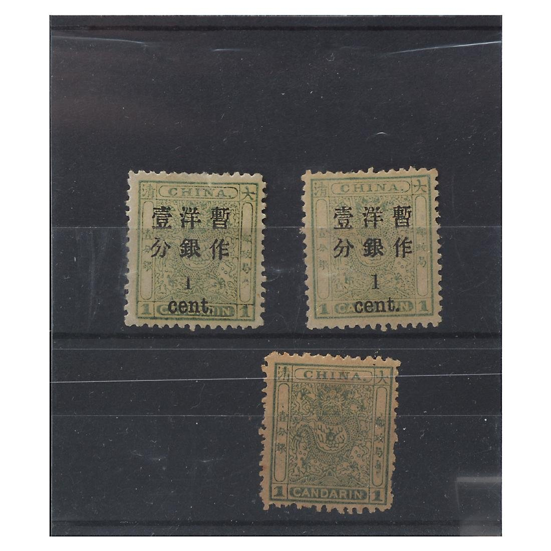 Collection of Chinese Stamps - 5
