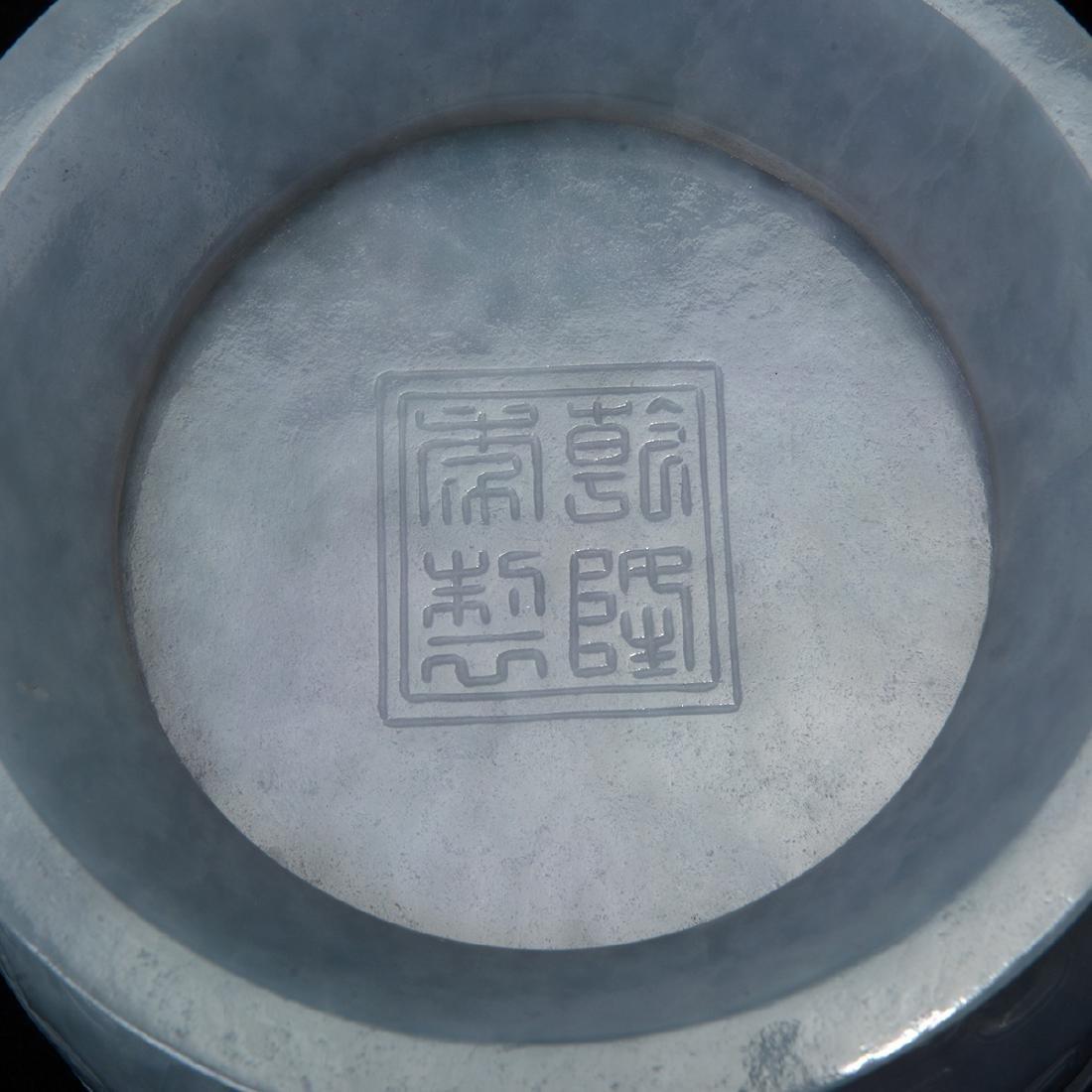 Jadeite Stem Bowl, 20th Century - 4