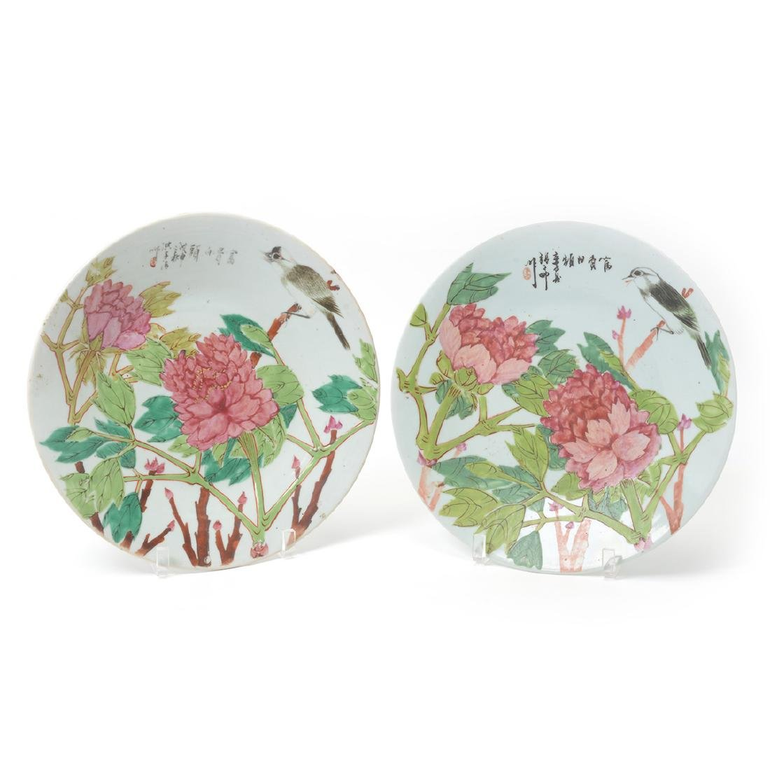 Pair of Famille Rose Plates, Early 20th C