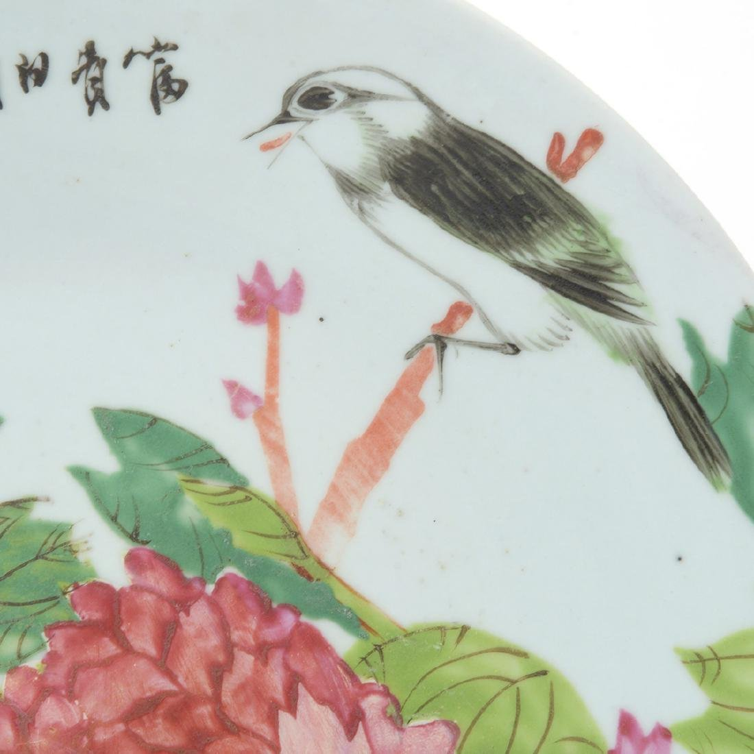 Pair of Famille Rose Plates, Early 20th C - 6
