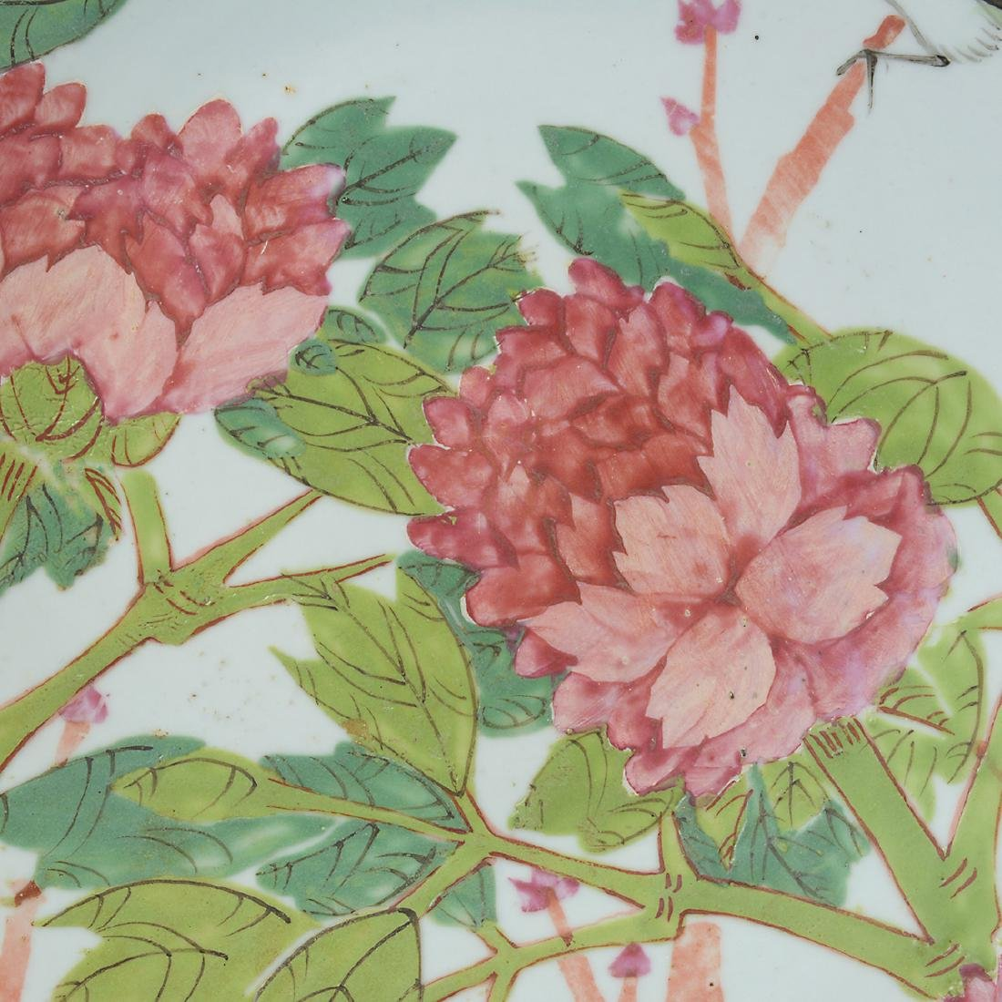 Pair of Famille Rose Plates, Early 20th C - 7