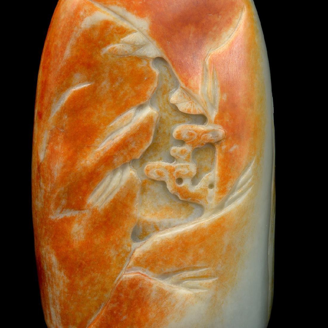 Carved Celadon Jade Boulder - 5