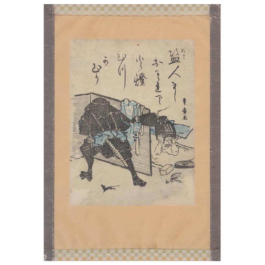 Various Arttists: Six Japanese Woodblock Prints