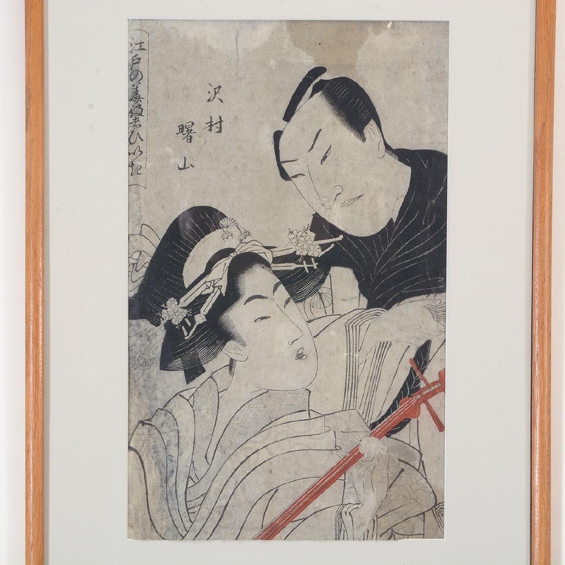 Various Arttists: Six Japanese Woodblock Prints - 2