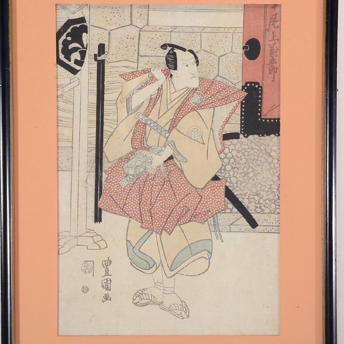 Various Arttists: Six Japanese Woodblock Prints - 3