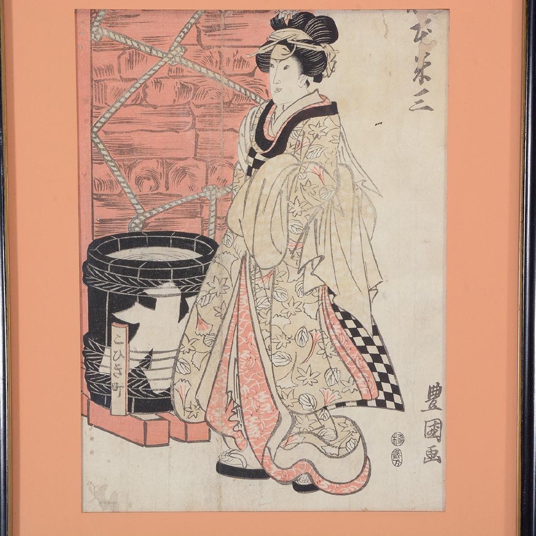 Various Arttists: Six Japanese Woodblock Prints - 4