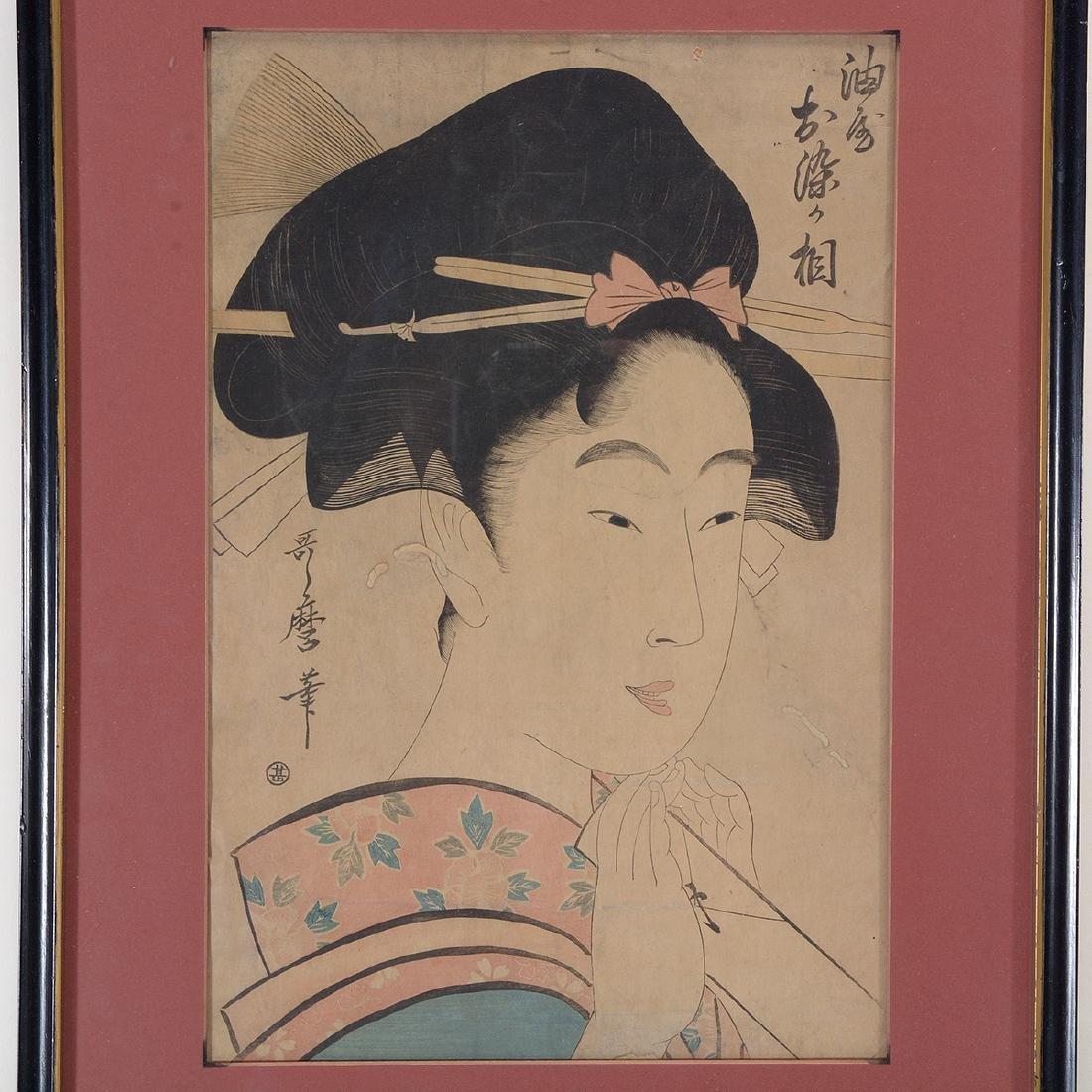 Various Arttists: Six Japanese Woodblock Prints - 6