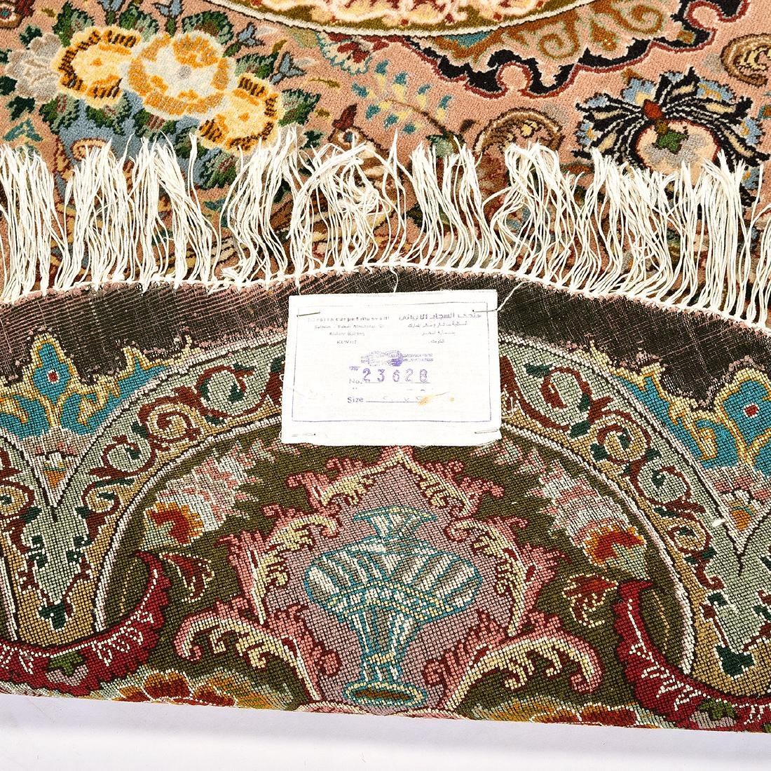 Indian Agra Cotton Rug - 4