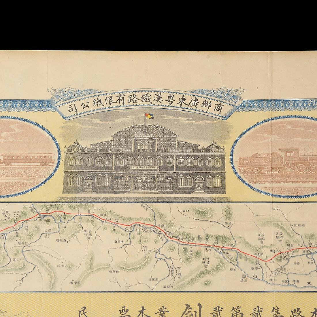 Important and Rare Railroad Stock 1914 - 2