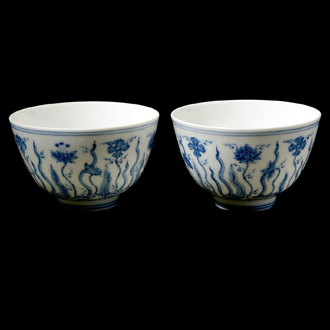 Pair of Chinese Blue and White Porcelain Tea Bowls