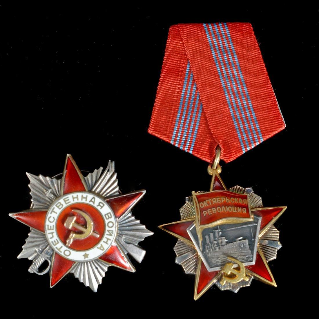 Lot of Two Russian Orders of Patriotic War