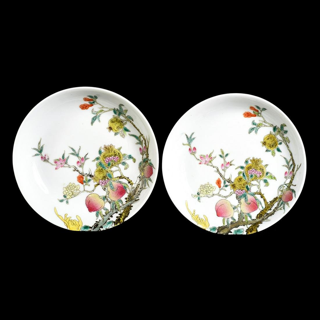 Two Small Chinese Famille Rose Plates