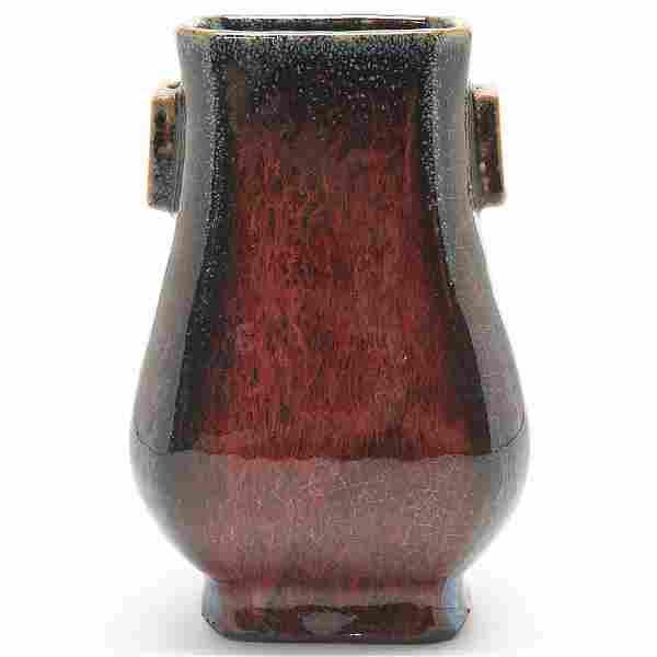 Chinese Flambe Hu Form Vase.