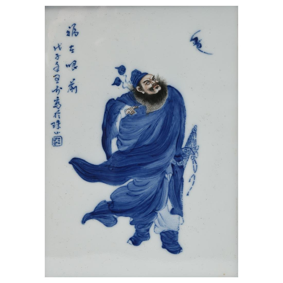 Chinese Blue and White Porcelain Plaque.