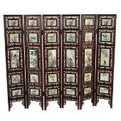Chinese Floor Screen with Porcelain Insets
