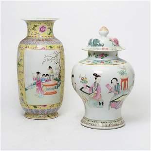 Chinese Famille Rose Porcelain Vase and Lidded Jar.