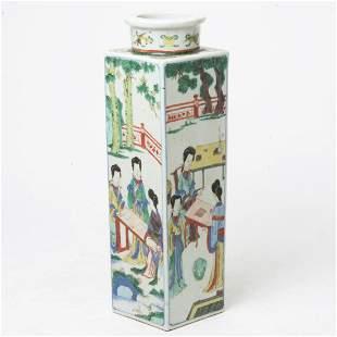 Chinese Famille Rose Wu Cai Porcelain Vase.