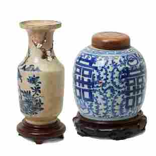 Two Chinese Blue and Porcelain Vase and Jar.