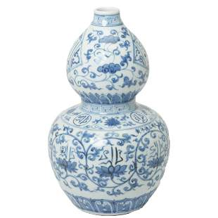 Chinese Blue and White Islamic Double-Gourd Vase.