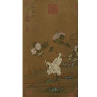 Attrib. to Li Di: Hanging Scroll.