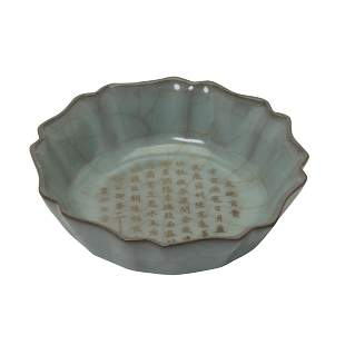 Chinese Longquan Guan-Type Lobed Bowl.
