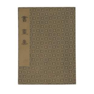 Attrib. to Song Shiyun: Painting Album.
