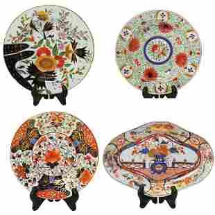 13 English Regency Period Imari Porcelain Articles