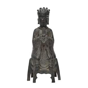Ming Dynasty Cast Bronze Figure of an Official
