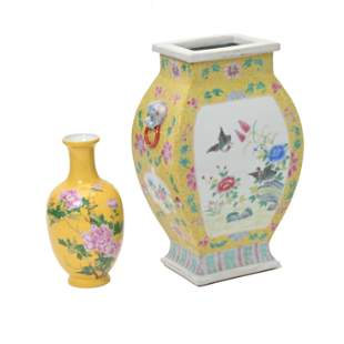 Two Chinese Yellow-Ground Famille Rose Porcelains.