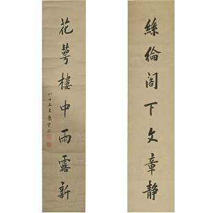 Attrib. to Chen Baochen: Calligraphy Couplet.