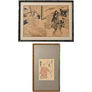 Two Framed Japanese Woodblock Prints.