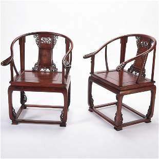Chinese Rosewood Horseshoe Back Armchair*.