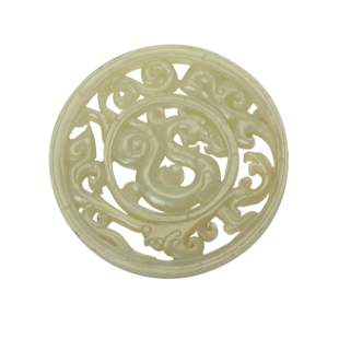 Chinese Jade Dragon Circular Plaque.