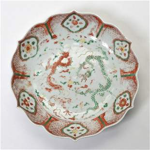 A Iron-Red Green Enameled 'Dragon' Dish.
