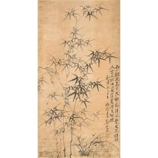 Attrib. to Zheng Banqiao: Bamboo.