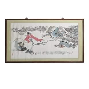 Attrib. to Wang Qingyun: 'Song to Water Dragon'.