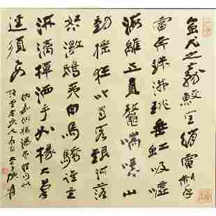 Attrib. to Zhang Daqian: Framed Calligraphy Work.