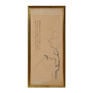Framed Chinese Painting of Bird on Prunus Tree