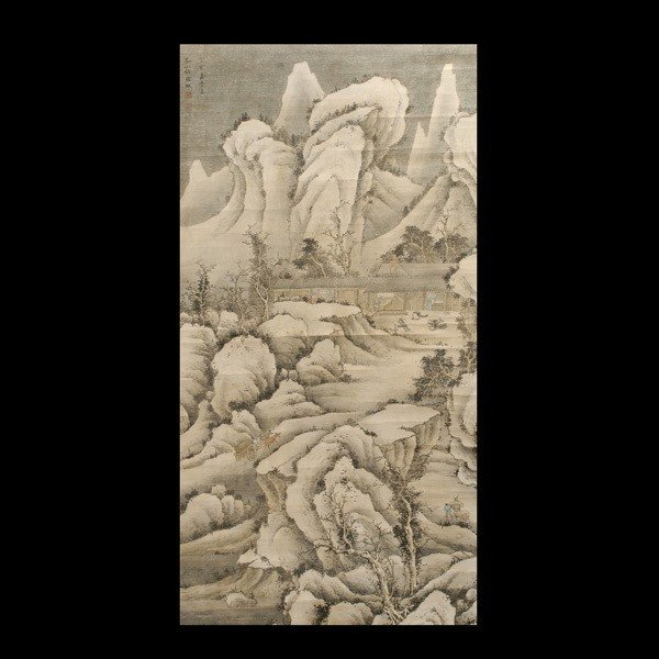 8373: Qian Weicheng (1720-1772): Figures and Landscape
